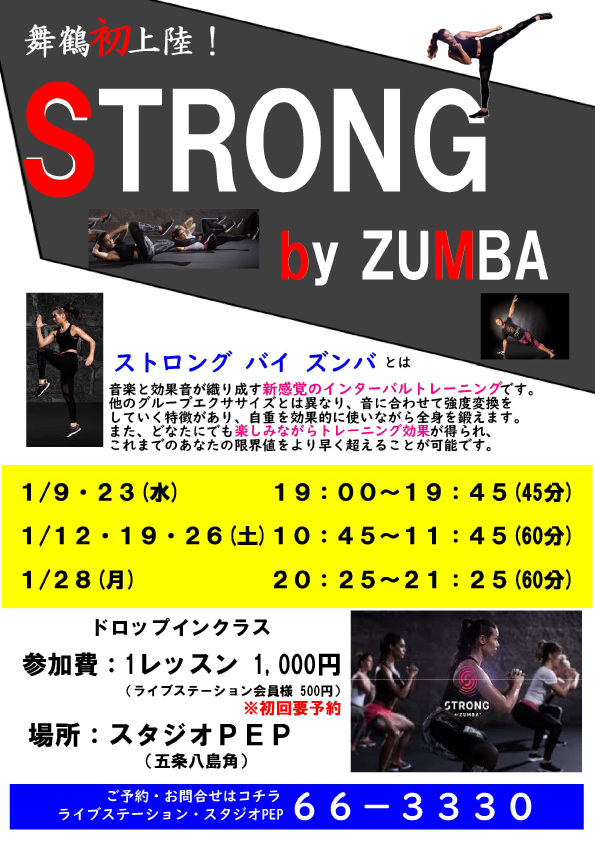STRONG-by-ZUMBA_2019.1