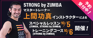 PEP様strong_by_zumbaバナー